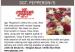 SGT Pepperoni