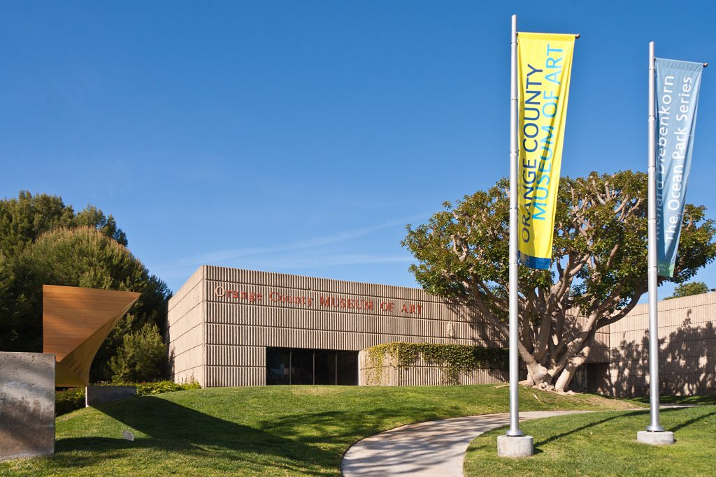 Orange County Museum of Art building. — Photo by David Eppstein ©