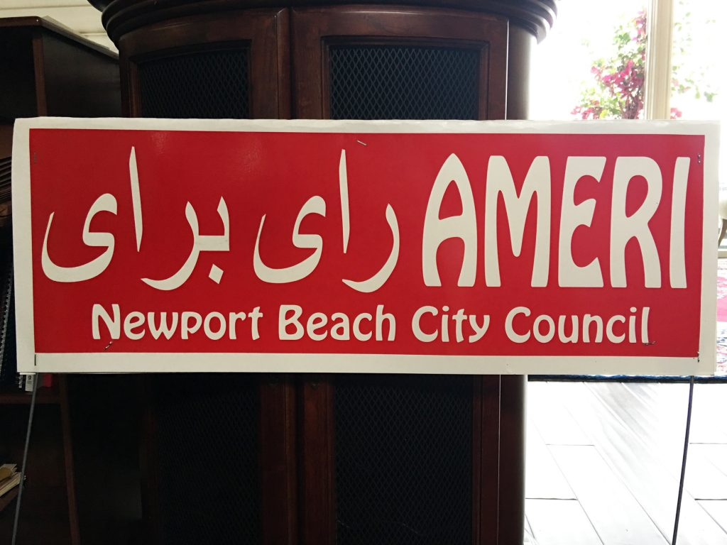 "City Council candidate Fred Ameri voiced outrage after someone posted a fake campaign sign reading ""Vote for Fred"" in Farsi, arguing it was a ""racist"" attempt to drum-up fear about his Middle Eastern heritage. — Photo courtesy Fred Ameri ©"
